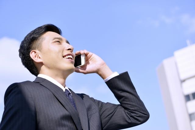 ビジネスフォンの「スマホ連携機能」