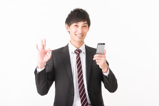 ビジネスフォンの様々な転送方法